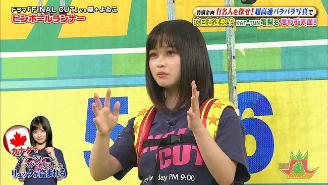 橋本環奈のVS嵐エロ画像008