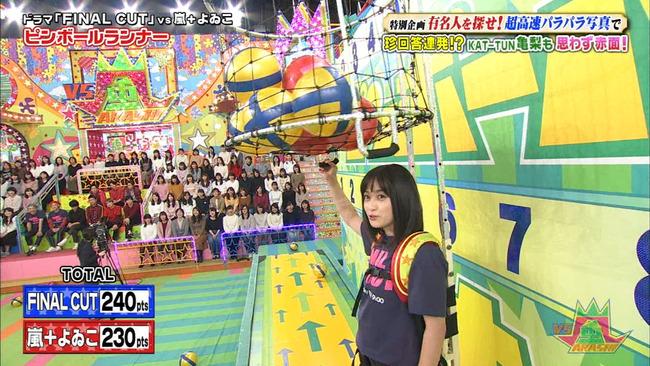 橋本環奈のVS嵐エロ画像012