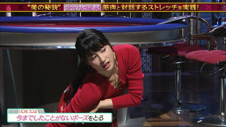 土屋太鳳(22)のアイコラ・胸チラ・グラビア…etcエロ画像80枚・68枚目の画像