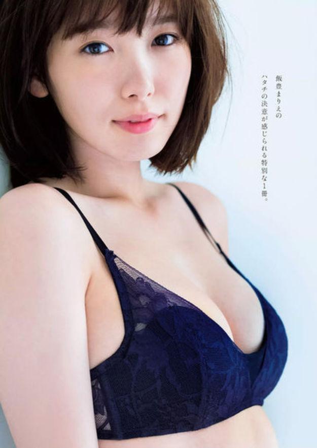 飯豊まりえ(20)写真集の水着・下着姿のエロ画像100枚・15枚目の画像