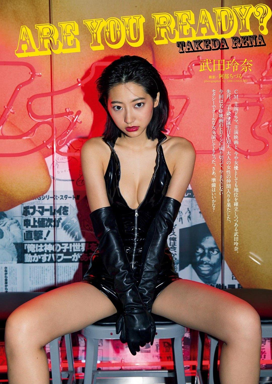 武田玲奈(20)の最新イメージDVD&グラビアエロ画像141枚・41枚目の画像