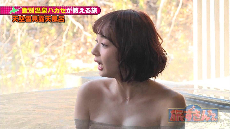 岡田紗佳(24)のパンチラや水着グラビアが抜ける画像160枚・103枚目の画像