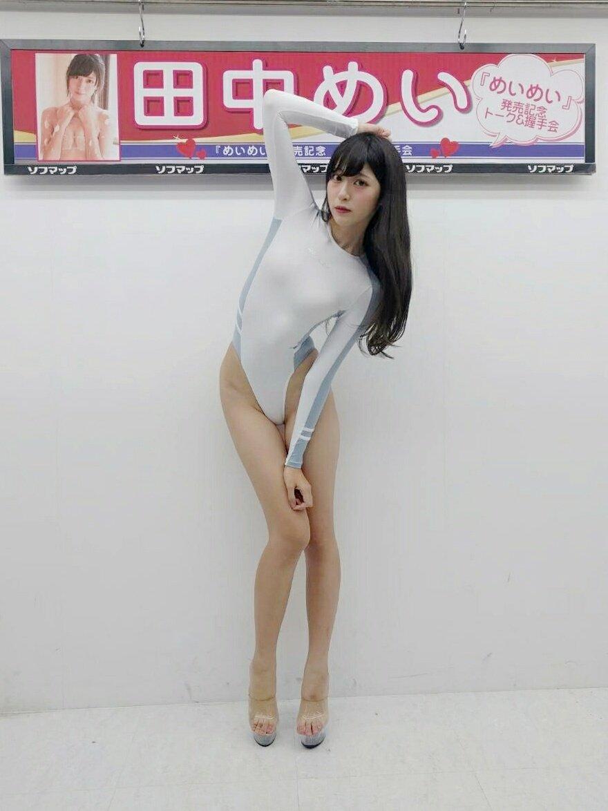 田中めい(20)貧乳女子大生グラドルのエロ画像130枚・18枚目の画像