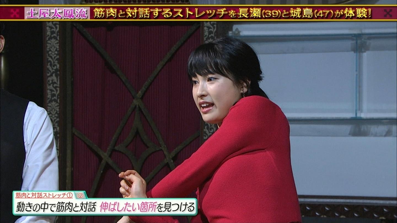 土屋太鳳(22)のアイコラ・胸チラ・グラビア…etcエロ画像80枚・75枚目の画像