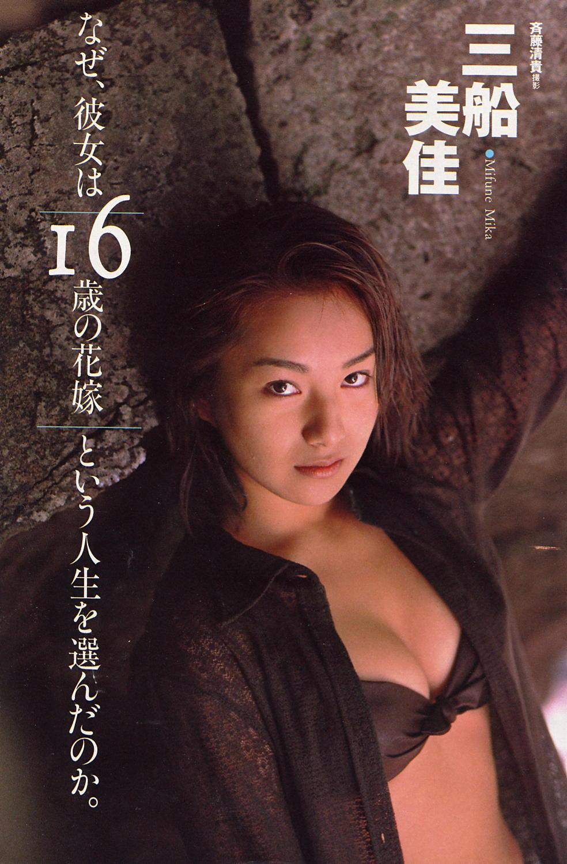 三船美佳(35)の背中ヌードや抜ける水着グラビアエロ画像65枚・23枚目の画像