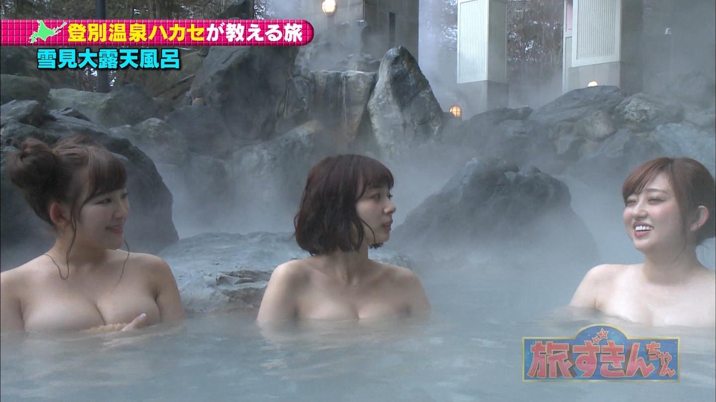 岡田紗佳(24)のパンチラや水着グラビアが抜ける画像160枚・111枚目の画像
