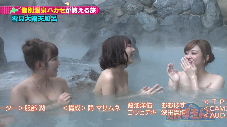 岡田紗佳(24)のパンチラや水着グラビアが抜ける画像160枚・113枚目の画像