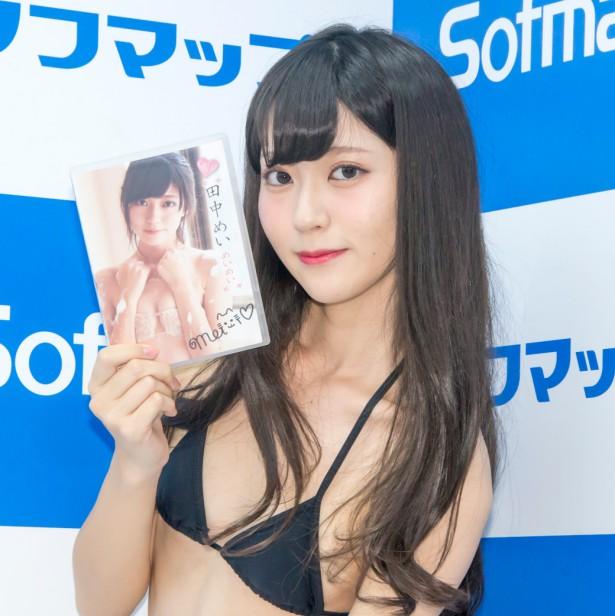 田中めい(20)貧乳女子大生グラドルのエロ画像130枚・33枚目の画像