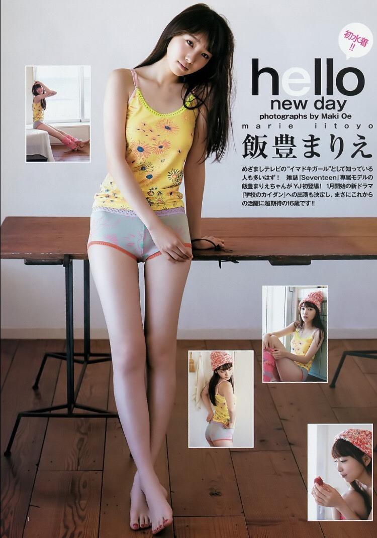 飯豊まりえ(20)写真集の水着・下着姿のエロ画像100枚・57枚目の画像