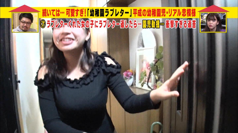 「家、ついて行ってイイですか?」のパンチラ・胸チラ画像105枚・60枚目の画像
