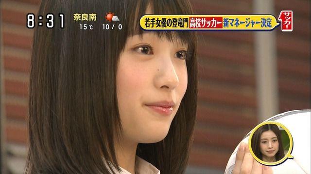 高橋ひかる(16)国民的美少女オスカー女優のグラビア画像56枚・5枚目の画像