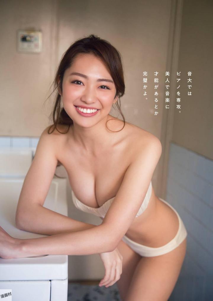 みうらうみ(19)現役音大生の抜ける水着グラビアエロ画像70枚・6枚目の画像