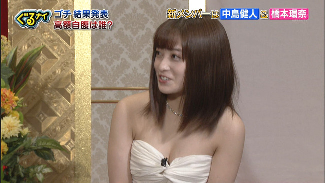 橋本環奈のぐるナイゴチの胸チラエロ画像034