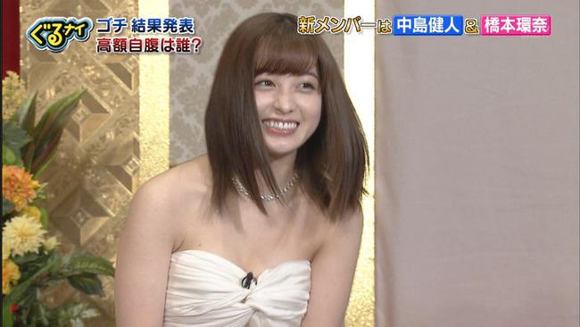 橋本環奈のぐるナイゴチの胸チラエロ画像035