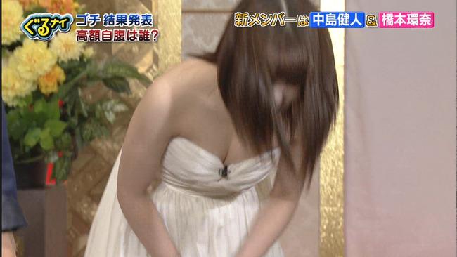 橋本環奈のぐるナイゴチの胸チラエロ画像036