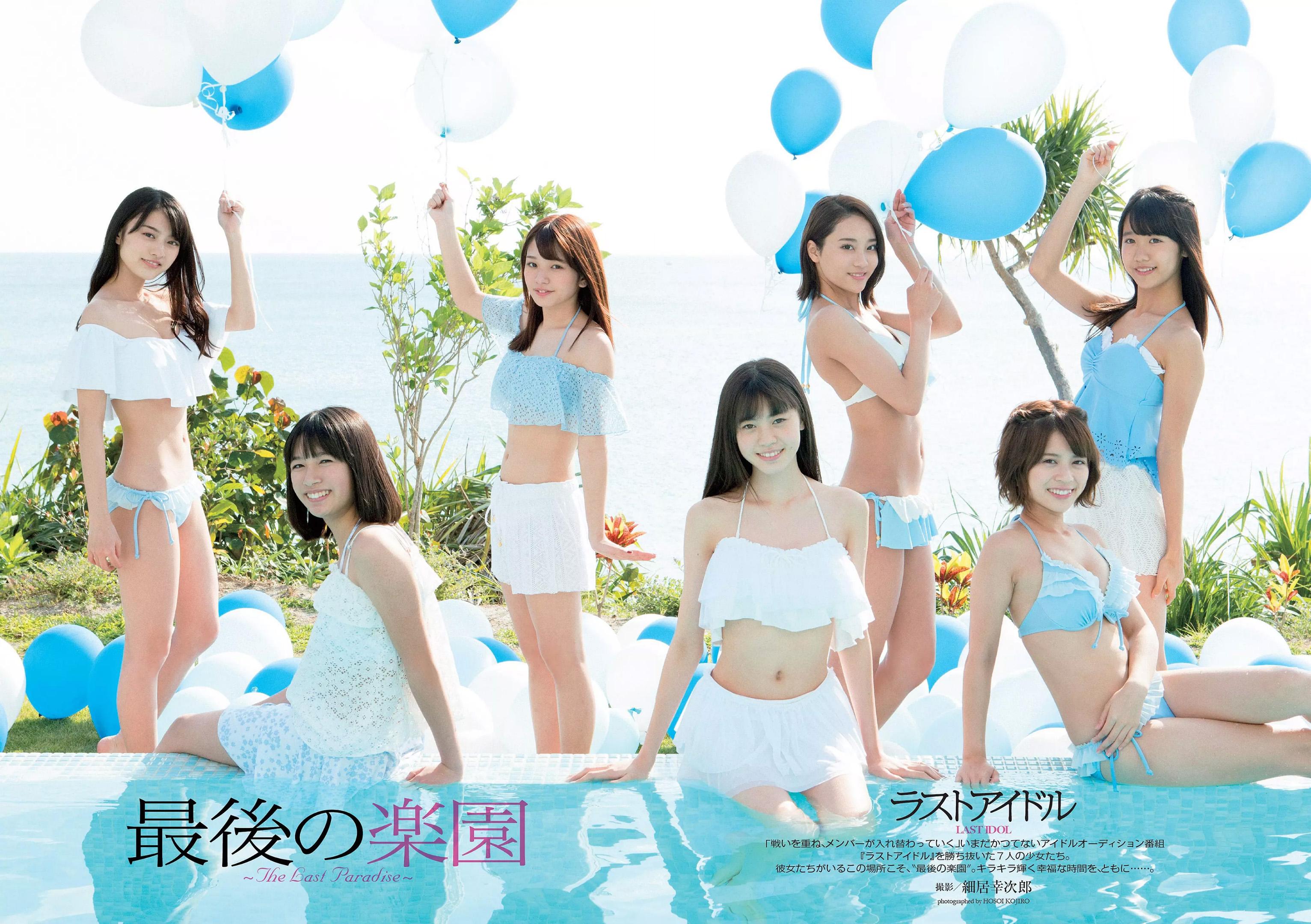 ラストアイドル吉崎綾(21)の全裸ヌードグラビア画像185枚・185枚目の画像