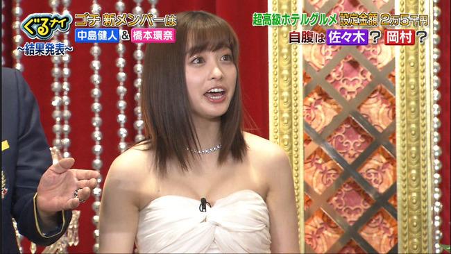 橋本環奈のぐるナイゴチの胸チラエロ画像045