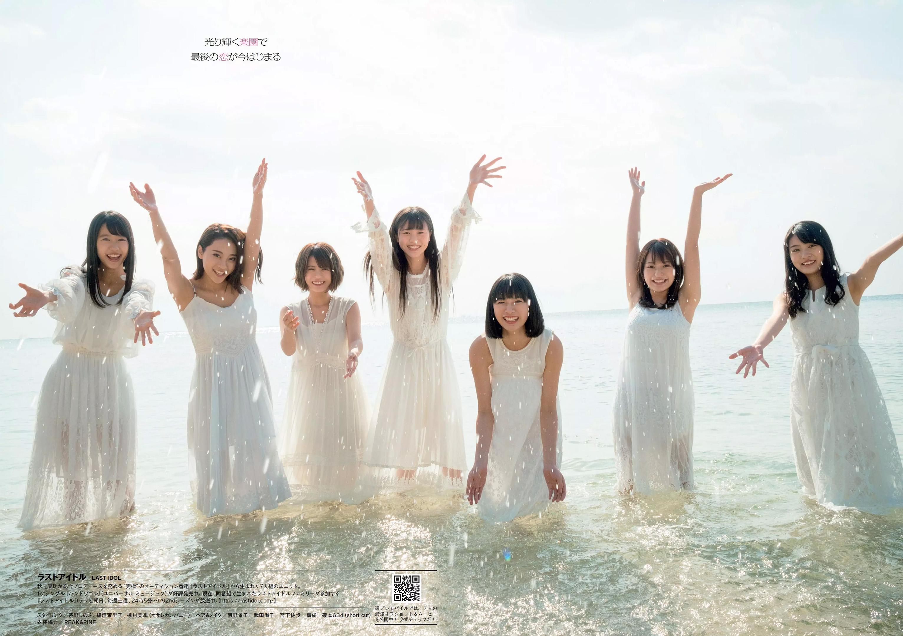 ラストアイドル吉崎綾(21)の全裸ヌードグラビア画像185枚・188枚目の画像