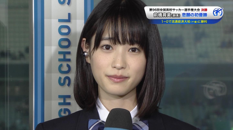 高橋ひかる(16)国民的美少女オスカー女優のグラビア画像56枚・25枚目の画像