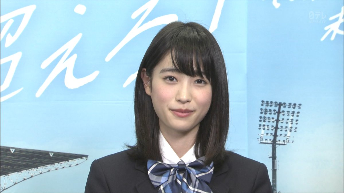 高橋ひかる(16)国民的美少女オスカー女優のグラビア画像56枚・27枚目の画像