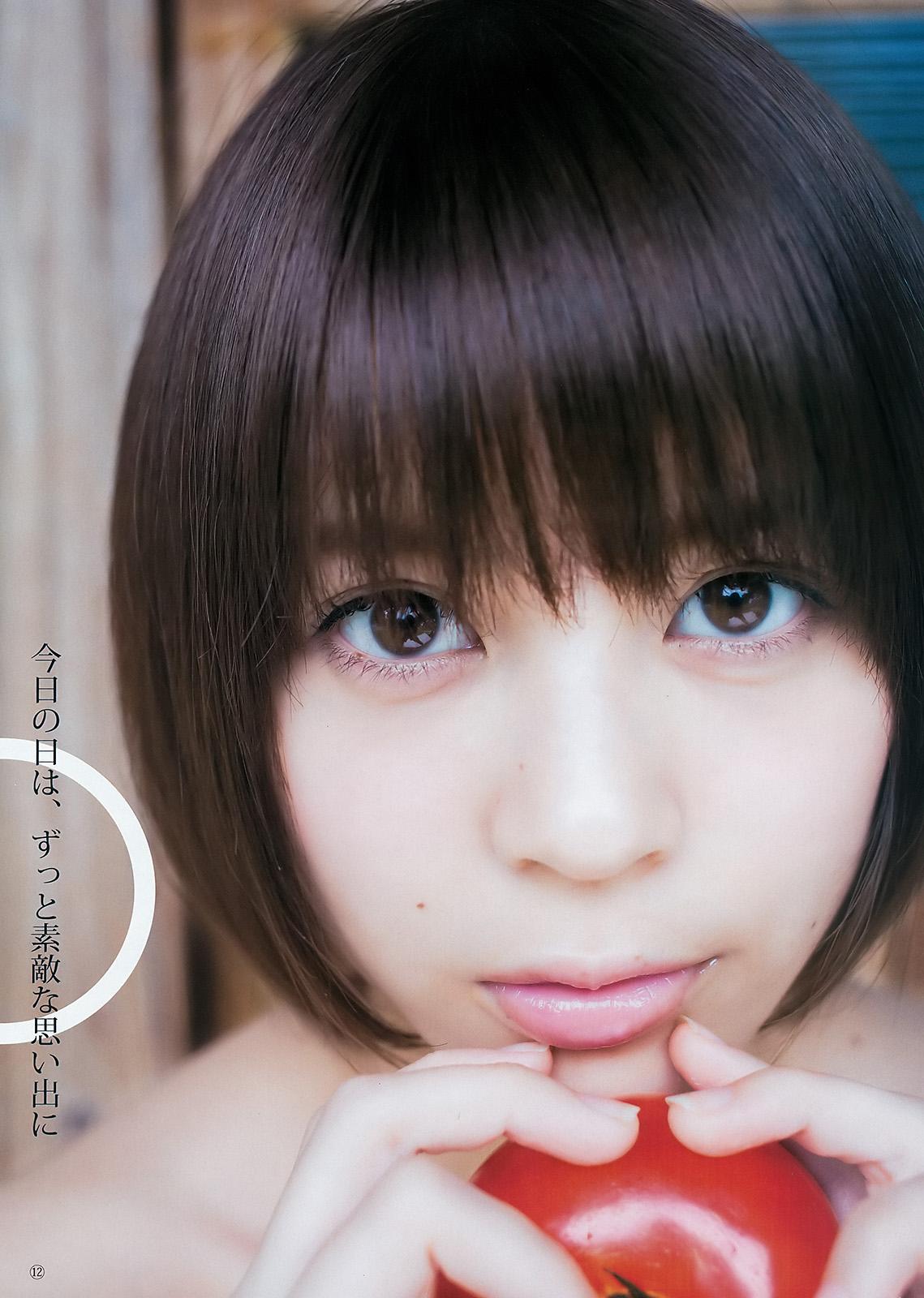 ラストアイドル吉崎綾(21)の全裸ヌードグラビア画像185枚・123枚目の画像