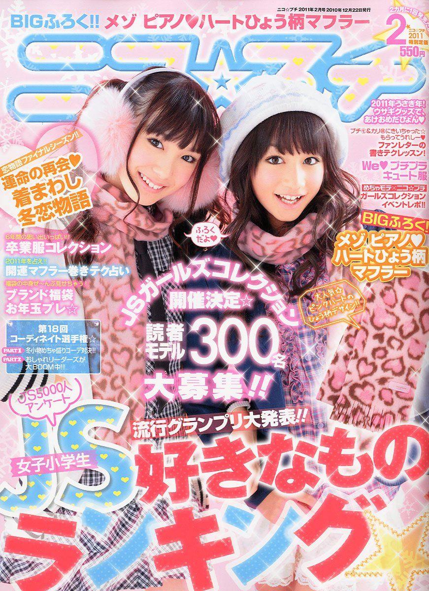 劇団4ドル50セント福島雪菜(19)の初水着グラビア画像50枚・55枚目の画像