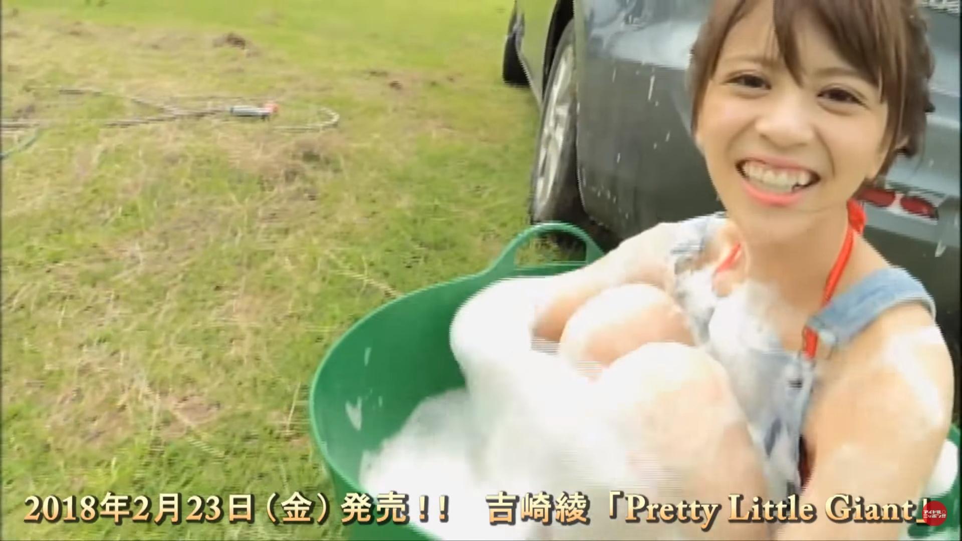 ラストアイドル吉崎綾(21)の全裸ヌードグラビア画像185枚・85枚目の画像