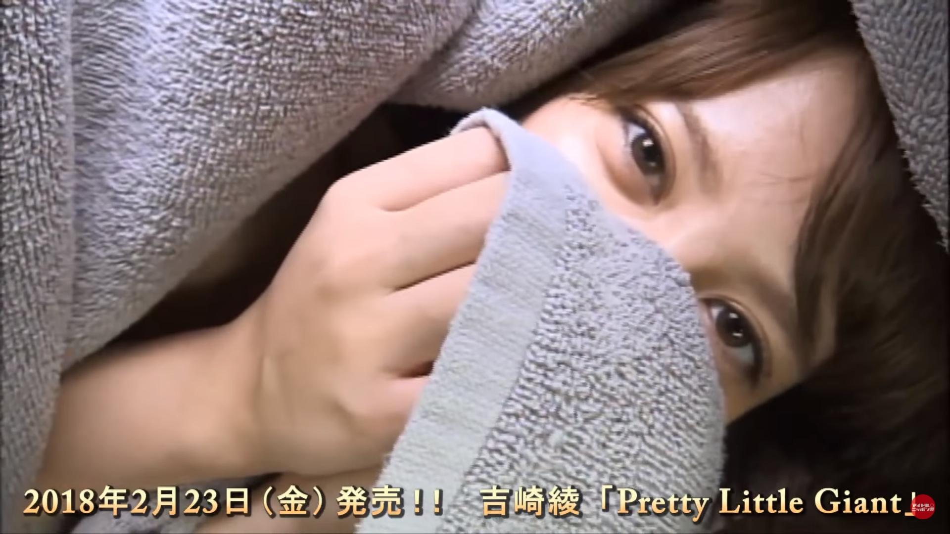 ラストアイドル吉崎綾(21)の全裸ヌードグラビア画像185枚・96枚目の画像