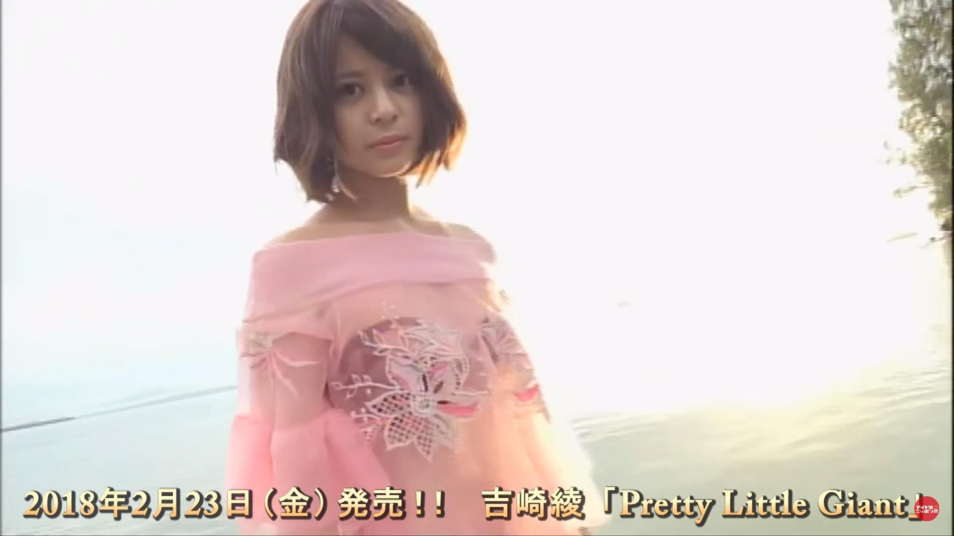 ラストアイドル吉崎綾(21)の全裸ヌードグラビア画像185枚・101枚目の画像