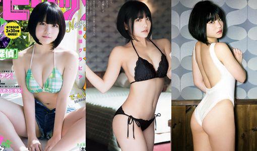 根本凪(19)GカップJKアイドルの水着グラビアエロ画像90枚・1枚目の画像