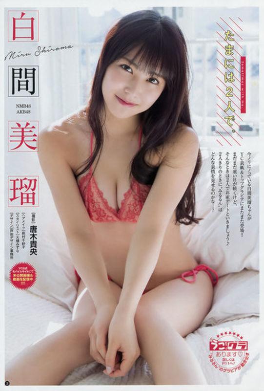NMB48白間美瑠&太田夢莉のWグラビアエロ画像150枚・11枚目の画像