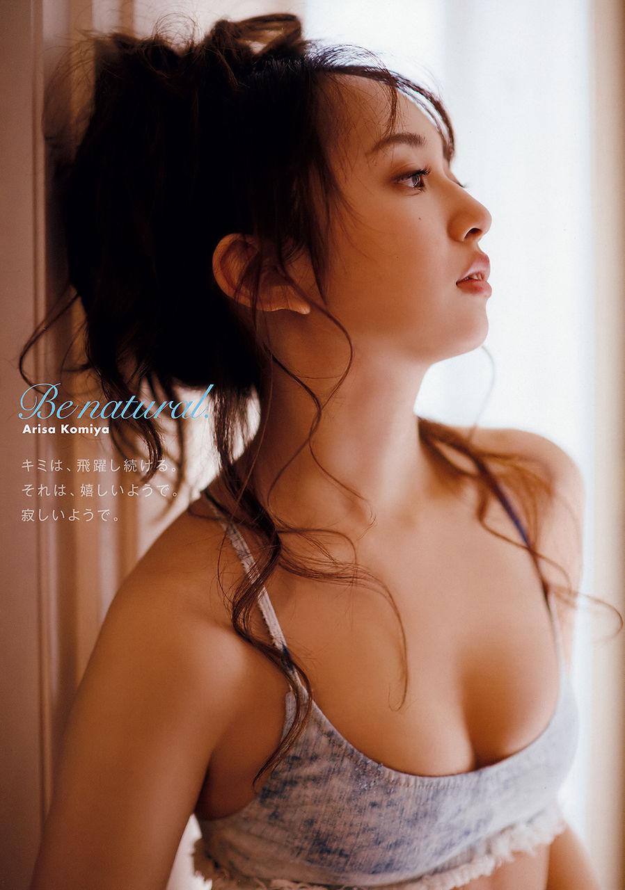 声優・小宮有紗(24)の水着グラビア&ヌード濡れ場画像100枚・55枚目の画像