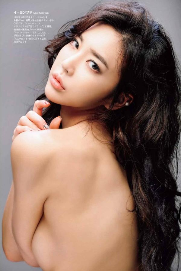 イ・ヨンファの韓流ヌードグラビア画像70枚・8枚目の画像