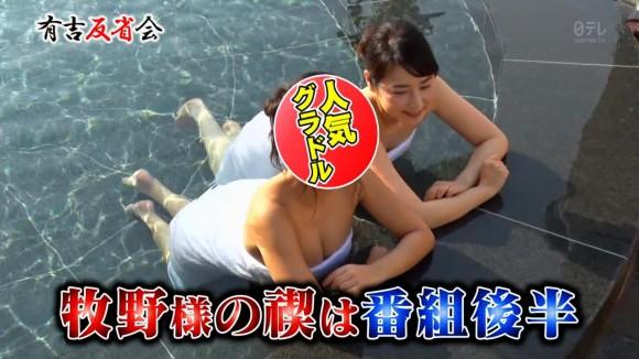 元Dream5大原優乃(18)のFカップグラビアエロ画像190枚・178枚目の画像