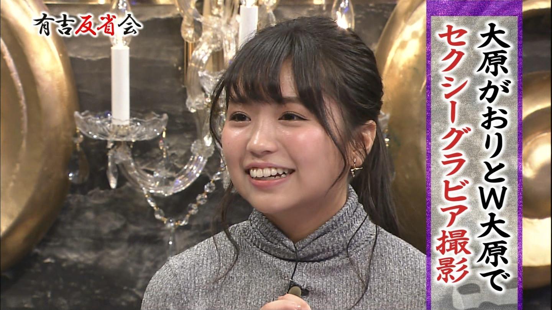 元Dream5大原優乃(18)のFカップグラビアエロ画像190枚・157枚目の画像