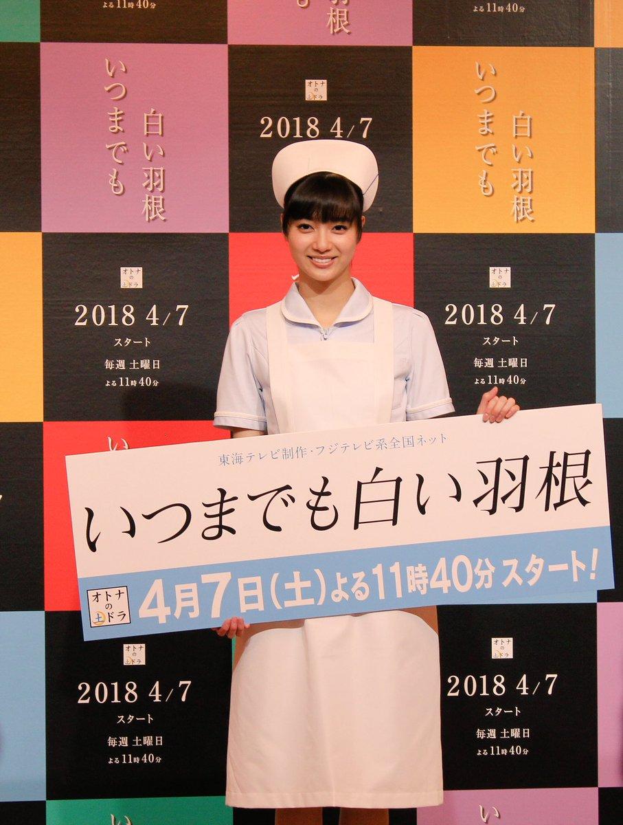 新川優愛(24)の水着姿、ドラマ濡れ場等抜ける画像130枚・135枚目の画像