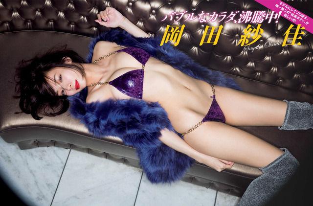岡田紗佳(24)のパンチラや水着グラビアが抜ける画像160枚・4枚目の画像