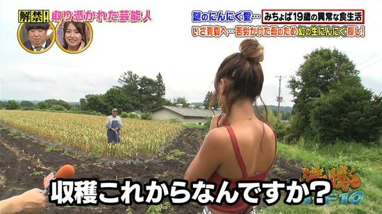 みちょぱの胸チラエロ画像002