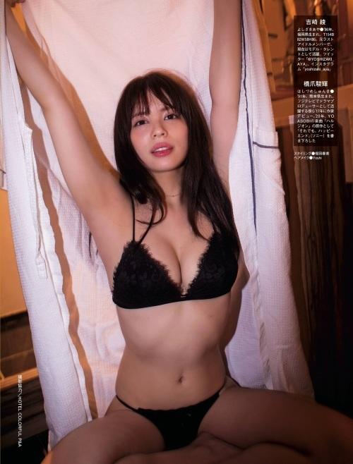 吉崎綾のセクシーグラビアエロ画像007