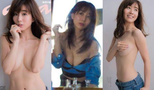田中みな実(31)のヌードや下着姿、胸チラ等のエロ画像190枚