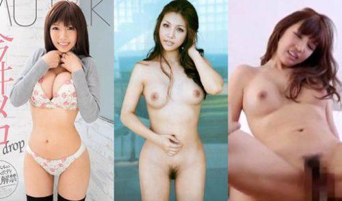 今井メロがAVデビューで見せたヌードエロ画像100枚