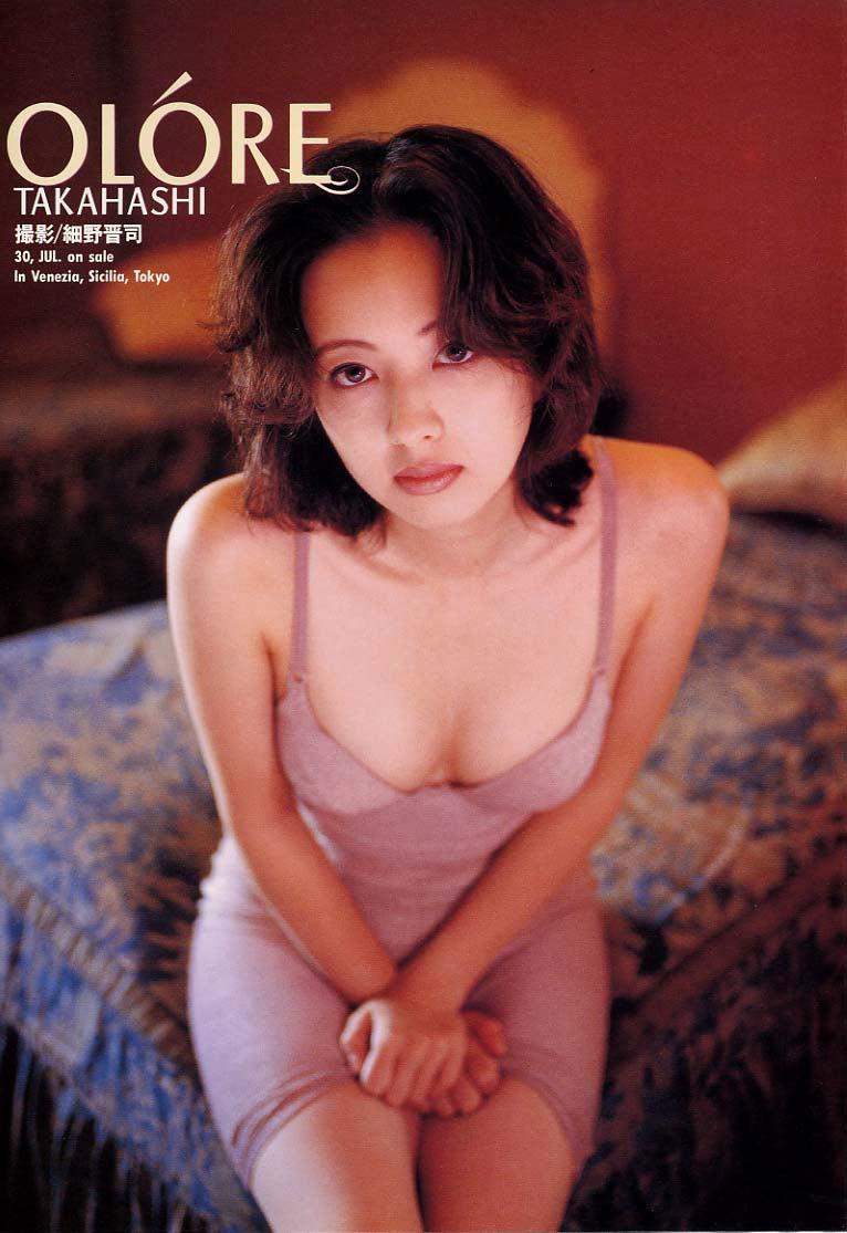 高橋由美子の若かりし頃のお宝グラビアエロ 画像027