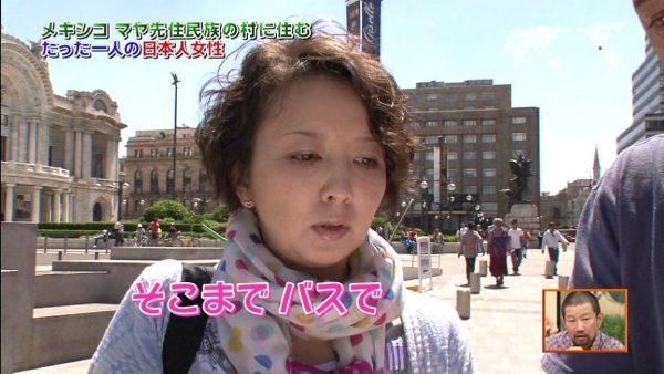 高橋由美子の熟女グラビアエロ画像009