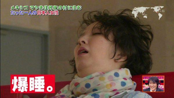 高橋由美子の熟女グラビアエロ画像010