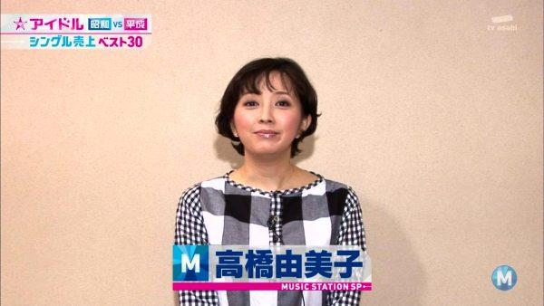 高橋由美子の熟女グラビアエロ画像011