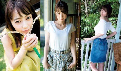 宇垣美里アナ(27)の最新グラビア等の必ず抜ける画像145枚