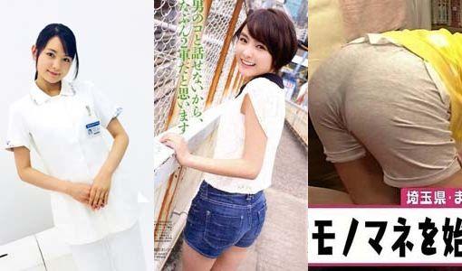 葵わかな(19)若手女優のグラビアやお宝お尻画像60枚 表紙