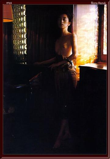 葉月里緒奈の上裸おっぱい丸見えヌード画像
