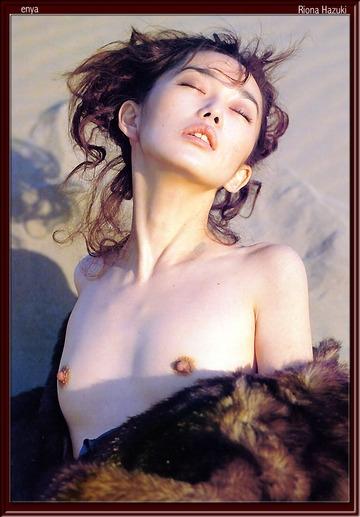 葉月里緒奈の上裸アヘ顔ヌード画像