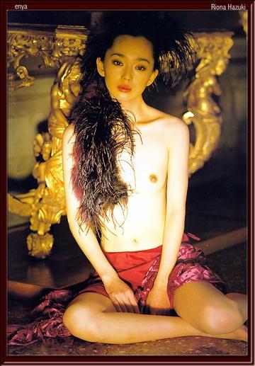 葉月里緒奈の座り上裸ヌード画像